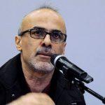 اعتراض کارگردان دختر شیطان به توقف اکران این فیلم در سینما آزادی