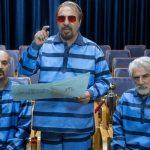 انفرادی با بازی عطاران در راه جشنواره فیلم فجر