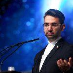 آذری جهرمی:سایتهای دانلود فیلم خارجی با درخواست صدا و سیما فیلتر شدند